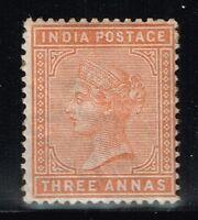 India SG# 93 (Orange) Mint Heavy Hinged - Lot 101815