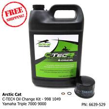 Arctic Cat Drive Clutch Spring 16-17 Bearcat 7000XT Pantera 7000XT LTD 0646-469