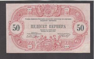 50 PERPERA VG CRISPY BANKNOTE FROM KINGDOM OF MONTENEGRO 1914 PICK-20 RARE