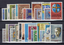 30 Greek Stamps MINT 11 Complete Sets 1968, Olympic Games Mexico Royal Air Force