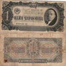1 RUBEL TSCHERWONETZ 1937 LENIN UNIONE SOVIETICA CCCP