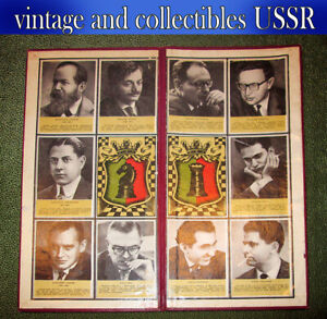 RARE Chessboard of the USSR, world Champions with autographs and photos 36x36 cm