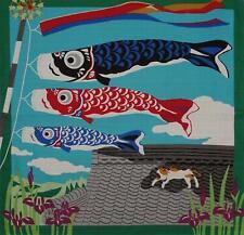 "Japanese Furoshiki Wrapping Cloth Scarf Tapestry 19.75"" Boy's Day Koinobori Carp"