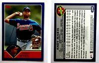 Andy Marte Signed 2003 Topps #300 Card Atlanta Braves Auto Autograph