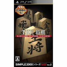 Used PSP The Shogi Simple 2000  SONY PLAYSTATION JAPAN IMPORT