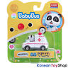 Baby Bus Panda Diecast Metal Miumiu Ambulance Toy Mini Car Free Wheels Academy