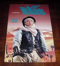 "Jackie Chan ""Armour of God II - Operation Condor"" RARE Hong Kong 1991 POSTER"