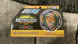 100% AUTHENTIC TAKARA TOMYVanish Fafnir Beyblade Burst Dynamite Battle B-185