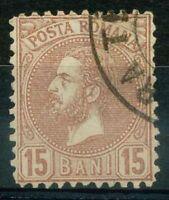 Romania 1880 SG 146a Usato 80%