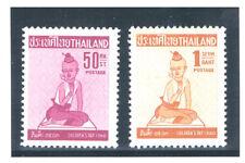 THAILAND 1960 Children's Day