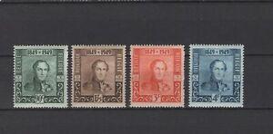BELGIUM 1949 stamp centenary  mnh** 807/810