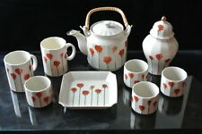 Vintage Otagiri Art Deco style ROSE Tea Set plus Urn 9 pcs WOW!