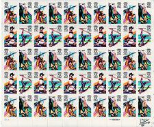 SCOTT #2067-70   SHEET WINTER  OLYMPICS  20 CENT  F/V $10.00  MNH