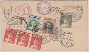 Siam Thailand King Rama IX 1950 Registered Airmail Cover Haadyai to U.S.A. Rate