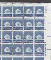 US. 1510. 10c. Jefferson Memorial. Sheet of 100. Horizontal  MisPerf. Error 1973