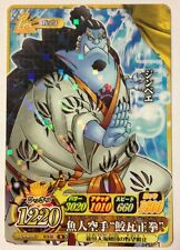 One Piece OnePy Berry Match IC Prism Rare PART05 IC5-33 R
