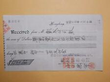 "Hong Kong 1942 Japan-Occupation Receipt of ""Showa Trading Co."" (Hj3)"