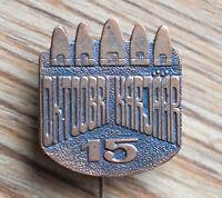 Mining, Miner, Oktoobri Open Pit 15 y. Vintage USSR Soviet Estonia Pin Badge