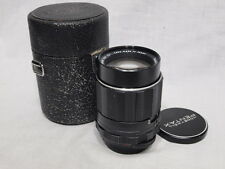 PENTAX SUPER TAKUMAR 105mm  2.8 LENS EXCELLENT W/CASE