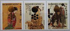 CHAD TSCHAD 1971 388-90 A 239C Winter Olympics 1972 Sapporo Kiyonaga Paintings**