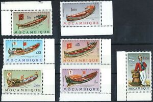 Portuguese Mozambique 1964 Marine Boats complete set of 7 mint stamps MNH
