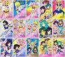 Sailor Moon - Graffiti Part 9 Stars Regular Card [NM] - CHOOSE Saturn Pluto etc