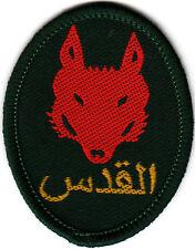 Boy Scout CUB Membership Badge CATHOLIC Scouts in JERUSALEM Israel