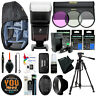 Nikon D7200 / D7100 Camera Everything You Need Accessory Kit 67MM Filter Bundle
