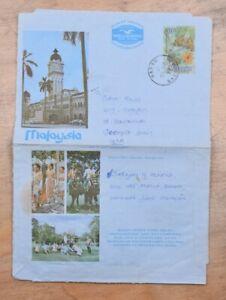 Mayfairstamps Malaysia 1977 Baram Sarawak to US Stationery Aerogramme wwk90649