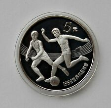 "China: 5 Yuan 1986 "" Soccer Player "", Y 197 , Pf, Proof, Rarely"