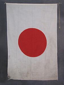 """vintage Pre war wartime WW 2 Japanese linen Flag Banner (Large) 71"""" X 47"""""""