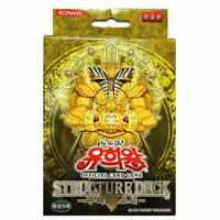 Yu-Gi-Oh Card Invincible fortress Structure deck (korea ver)