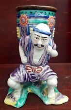 japanese antique figure of worker carrying basket/pot