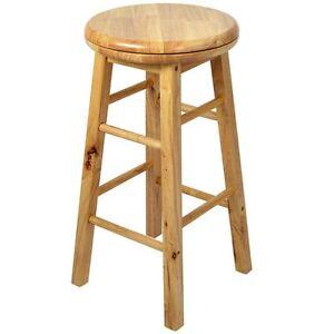 Wooden Revolving Stool Light Brown Swivel Bar Pub Chair Kitchen Breakfast Seat