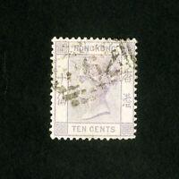 Hong Kong Stamps # 42 VF Used