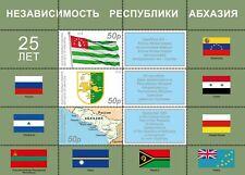 ABKHAZIA / 2018, INDEPENDENCE (Flag), MNH