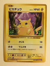 Pokemon Card / Carte Pikachu 033/087 CP6 1ED
