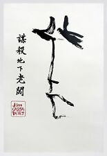 KILLING OF A CHINESE BOOKIE, THE (1976) Style E poster RARE calligraphy design