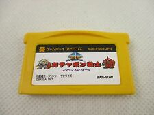 Game Boy Advance GACHAPON SENSHI SCRAMBLE WARS Nintendo Cartridge Only gbac
