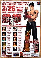 Tekken 3 RARE PS1 51.5 cm x 73 cm Japanese Promo Poster #2