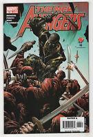 New Avengers #13 (Jan 2006 Marvel) [3rd Appearance Ronin] Viper Silver Samurai E