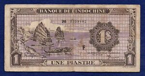 French Indochina c1942 One Piastre Banknote (Ref. b1144)