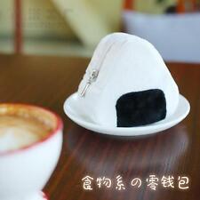 Harajuku  Rice Ball Kawaii Yummy  Purse Wallet Small Cute For Changes Students