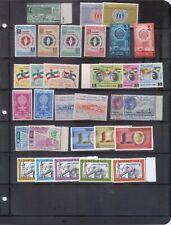 Jordan 1958-63 Twelve sets unmounted mint