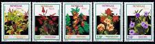 [67287] Senegal 1993 Flowers Blumen Issued 1994 Scott 1074A-1074E RARE MNH