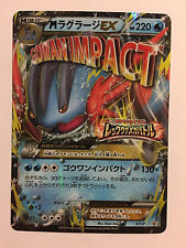 Pokemon Carte / Card M Swampert EX Promo Holo XY-P