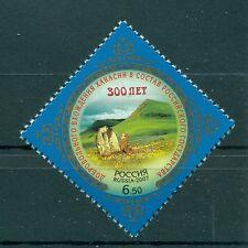Russie - Russia 2007 - Y. & T. n. 7003 -  Entrée de la Khakassie dans l'Etat r