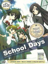 DVD School Days (TV 1 - 12 End + 2 OVA ) + Free Gift +Free Shipping