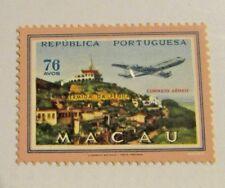 MACAU   Sc #C17 ** MNH postage stamp set, architecture aviation, Fine +