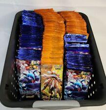 270 Packs Pokemon XY BREAK Cards 11 Cards Per Pack Korean Import